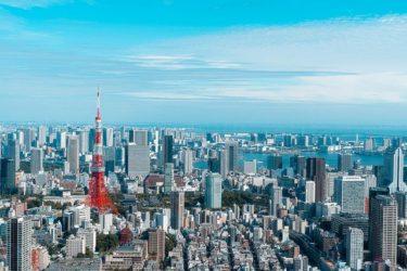 【節約派必見】東京での新生活の準備ーいつから始めるのがいいの?